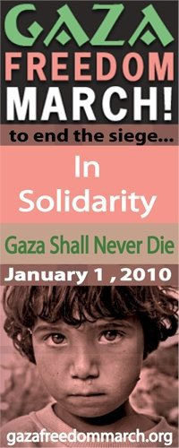 0a7 dans Palestiniens